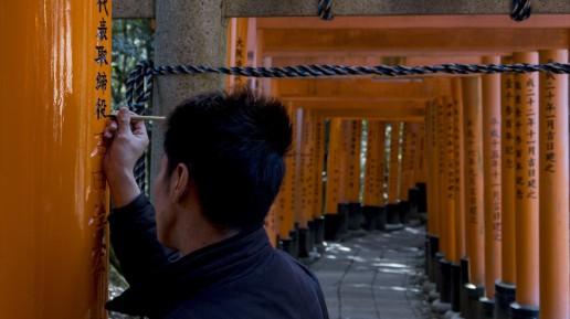 peintre torii